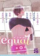 equal Vol.26