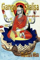 Ganga Chalisa In English Rhyme