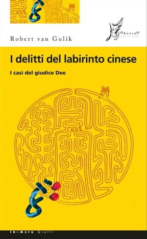 I delitti del labirinto cineseI casi del giudice Dee【電子書籍】[ Robert van Gulik ]