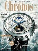 クロノス日本版 no.070