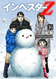 Investor Z (16)Investor Z (16)【電子書籍】[ Norifusa Mita ]