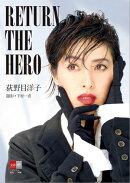 荻野目洋子 RETURN THE HERO【デジタル原色美女図鑑】