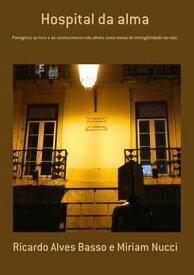 Hospital Da Alma【電子書籍】[ Ricardo Alves Basso E Miriam Nucci ]