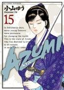 AZUMIーあずみー(15)