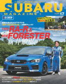 SUBARU MAGAZINE vol.17