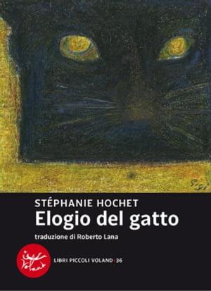 Elogio del gatto【電子書籍】[ St?phanie Hochet ]