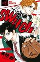 switch(4)【電子書籍】[ 波切敦 ]