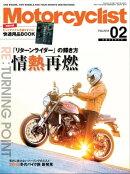 Motorcyclist 2018年2月号