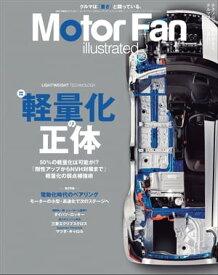 Motor Fan illustrated Vol.162【電子書籍】[ 三栄 ]