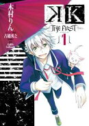 K -THE FIRST- 1巻