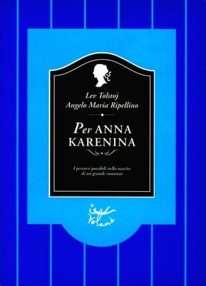 Per Anna Karenina【電子書籍】[ Angelo Maria Ripellino ]