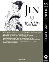 JINー仁ー 9【電子書籍】[ 村上もとか ]