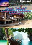 """?Inseln Thailands"""" Reiseplanung und Reisefuehrer - Laenderreport"""