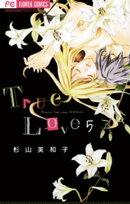 True Love(5)
