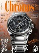 クロノス日本版 no.094