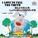 I Love to Tell the Truth (English Japanese Book for Kids)