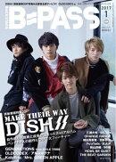 B・PASS  (バックステージ・パス) 2017年1月号