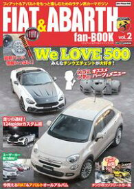FIAT & ABARTH fan-BOOK vol.2【電子書籍】[ 交通タイムス社 ]