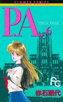 P.A.(6)