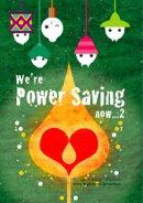 Power Saving 2