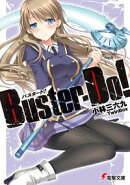 Buster-Do!