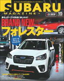 SUBARU MAGAZINE vol.15