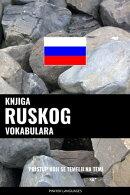 Knjiga ruskog vokabulara