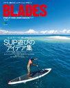 BLADES(ブレード) vol.10【電子書籍】
