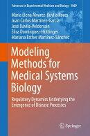 Modeling Methods for Medical Systems Biology