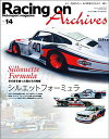 Racing on Archives Vol.14【電子書籍】[ 三栄 ]