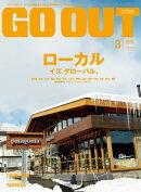 GO OUT 2014年3月号 Vol.53