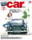 Car Magazine 2012年8月号