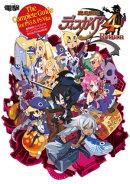 魔界戦記ディスガイア4 ザ・コンプリートガイド [PS3&PS Vita対応版]