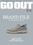 GO OUT 2013年9月号 Vol.47