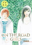 ON THE ROAD GIRLS プチキス(6)