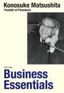 (英文版)商売心得帖 Business Essentials