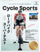CYCLE SPORTS 2020年 2月号