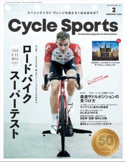 CYCLE SPORTS 2020年 2月号