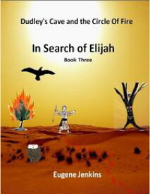 Dudley's Cave and the Circle of Fire: In Search of Elijah Book Three【電子書籍】[ Eugene Jenkins ]