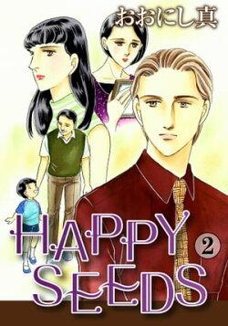 HAPPY SEEDS 2