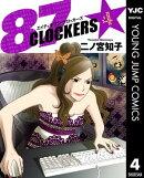 87CLOCKERS 4