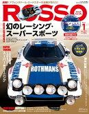 ROSSO 2013年1月号
