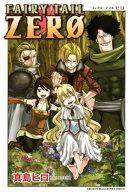 FAIRY TAIL ZERO(1)
