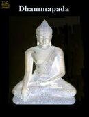 Dhammapada: Path to Virtue