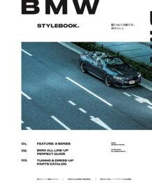 BMW STYLEBOOK. vol. 1【電子書籍】[ BMW STYLEBOOK編集部 ]