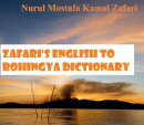 Zafari's English to Rohingya Dictionary