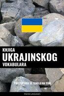 Knjiga ukrajinskog vokabulara