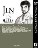 JINー仁ー 13