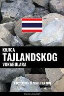 Knjiga tajlandskog vokabulara
