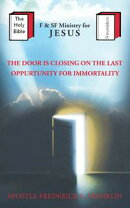 The Door Is Closing on the Last Opportunity for Immortality